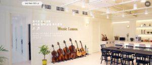 musiclesson-item08