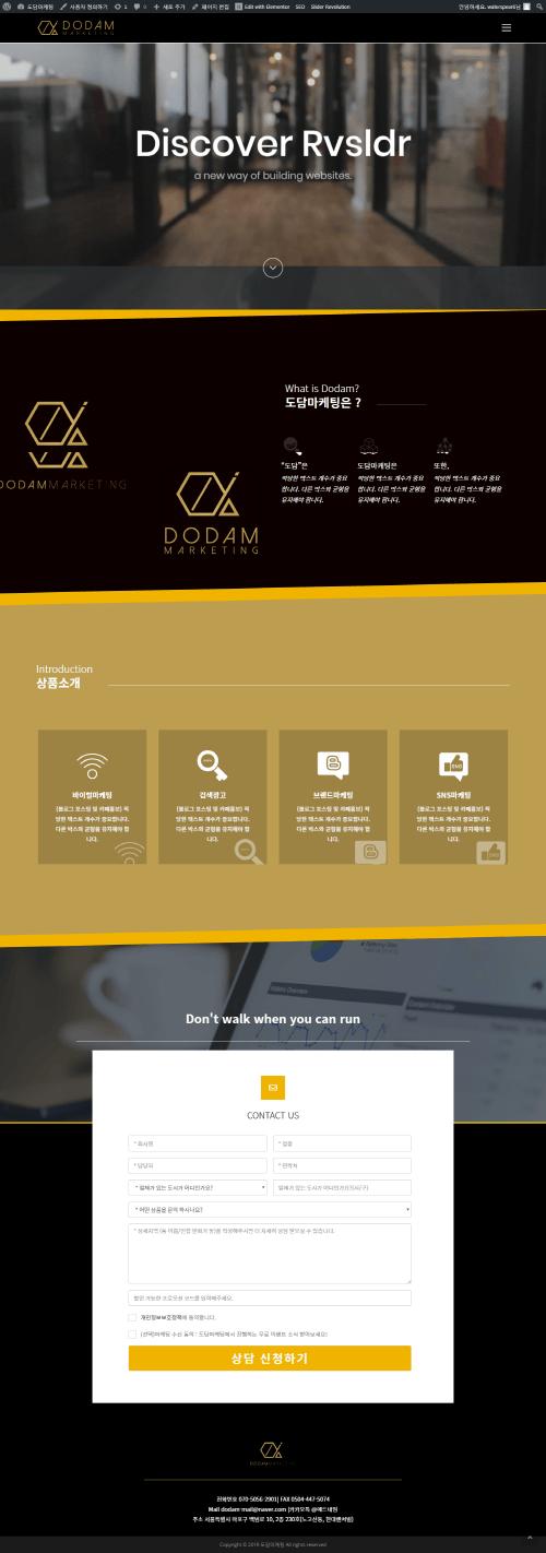 dodam-item06